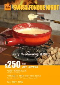 banner_22north_cheesefondue_wednesday