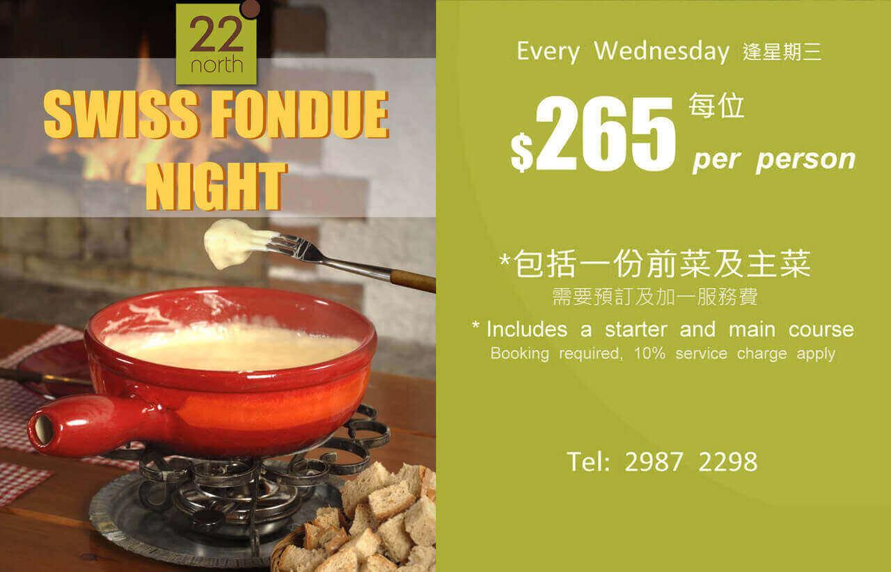 Swiss fondue night